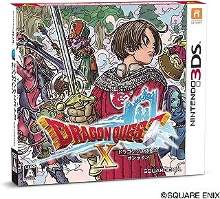 ドラゴンクエストX オンライン - 3DS
