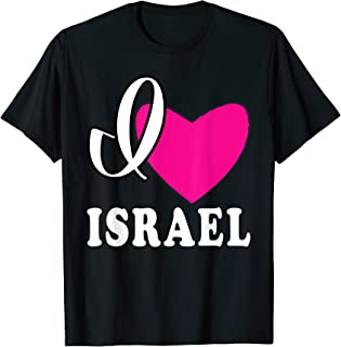 holy land t shirts