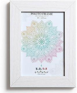 ホワイトウッド L判サイズ ナチュラルな木目プリントシートフレーム 写真立て 写真フレーム 壁掛け フォトフレーム 木製 額縁 写真入れ ガラス使用
