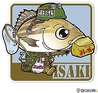 ステッカー アウトドア フィッシング SAKANA☆FORCES イサキ
