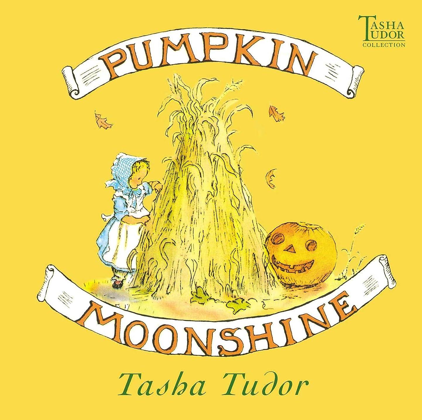 自発的私たちのランクPumpkin Moonshine