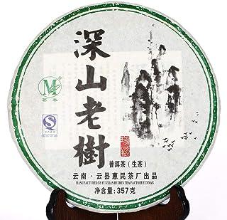 357g (12.59 Oz) 2012 Year Yunnan Remote Mountain Ancient Tree puer Pu'er Puerh Chinese Tea Raw Cake Pu-erh thee