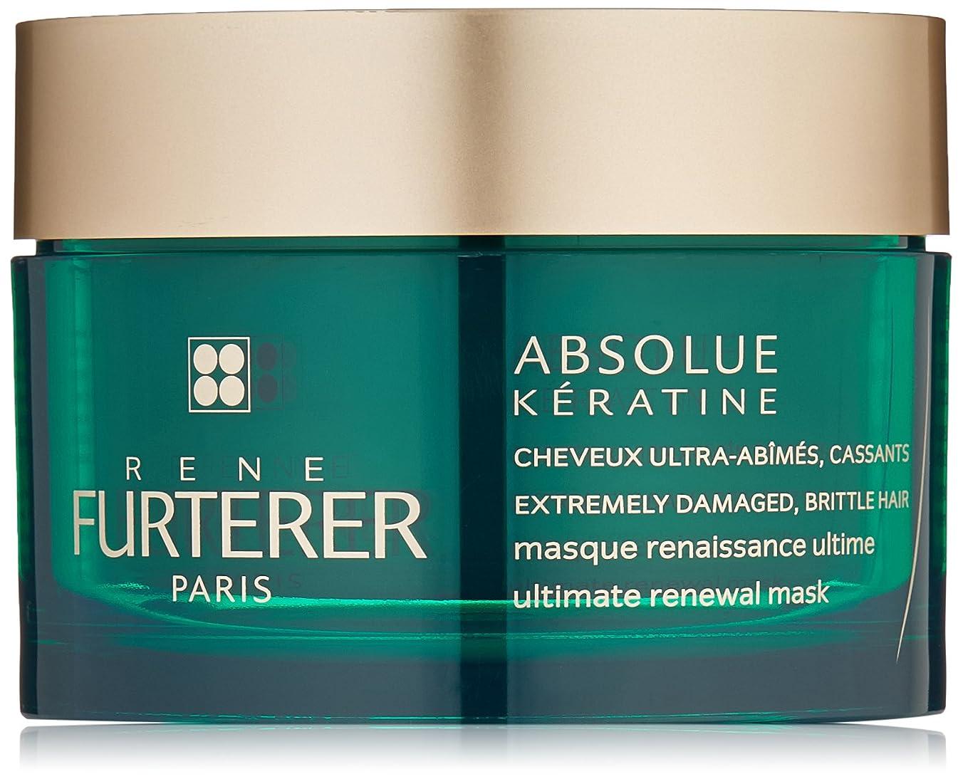 雑多な石膏中にルネフルトレール Absolue Keratine Ultimate Renewal Mask 200ml