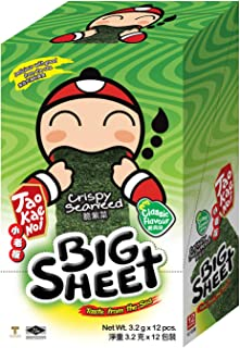 Tao Kae Noi Crispy Seaweed in Big Sheets, Savory Thai Snack Toasted to Crunchy & Crispy Perfection, Individually Wrapped f...