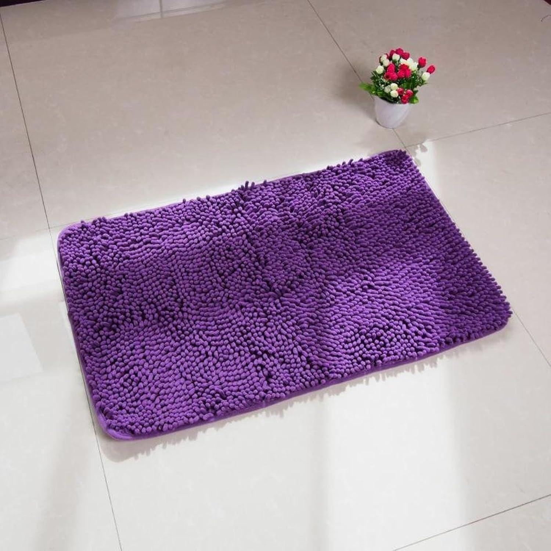 Chenille mat Kitchen Floor mats Bathroom Bathroom mats Water Absorption and Anti-skidding mat-B 120x160cm(47x63inch)
