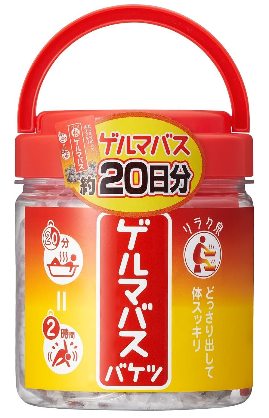 放射能貫入パーティーリラク泉 ゲルマバス バケツサイズ 500g