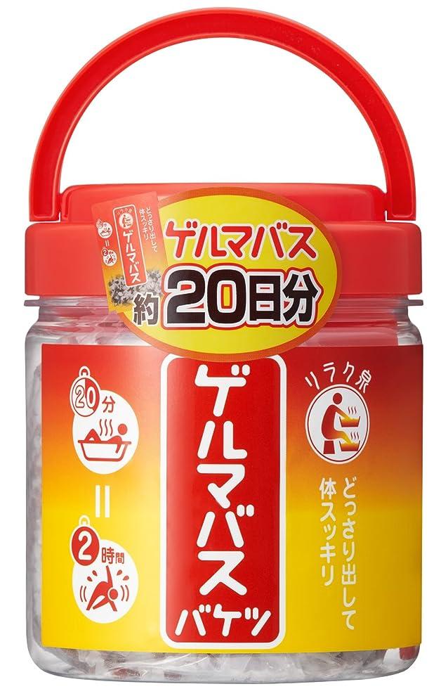平野時計グリーンバックリラク泉 ゲルマバス バケツサイズ 500g