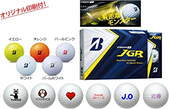 スピード印刷!オウンネーム付ゴルフボール BS TOUR B JGR