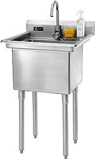 Trinity Stainless Steel Utility Sink, 23.3