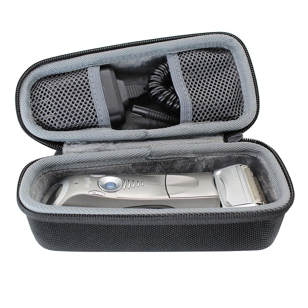 スティック配置事務所ハードポータブル旅行用ケースブラウン シリーズ5 7 9 メンズ電気シェーバー 5030s 5040s 790cc 9095cc 9292cc-VIVENS