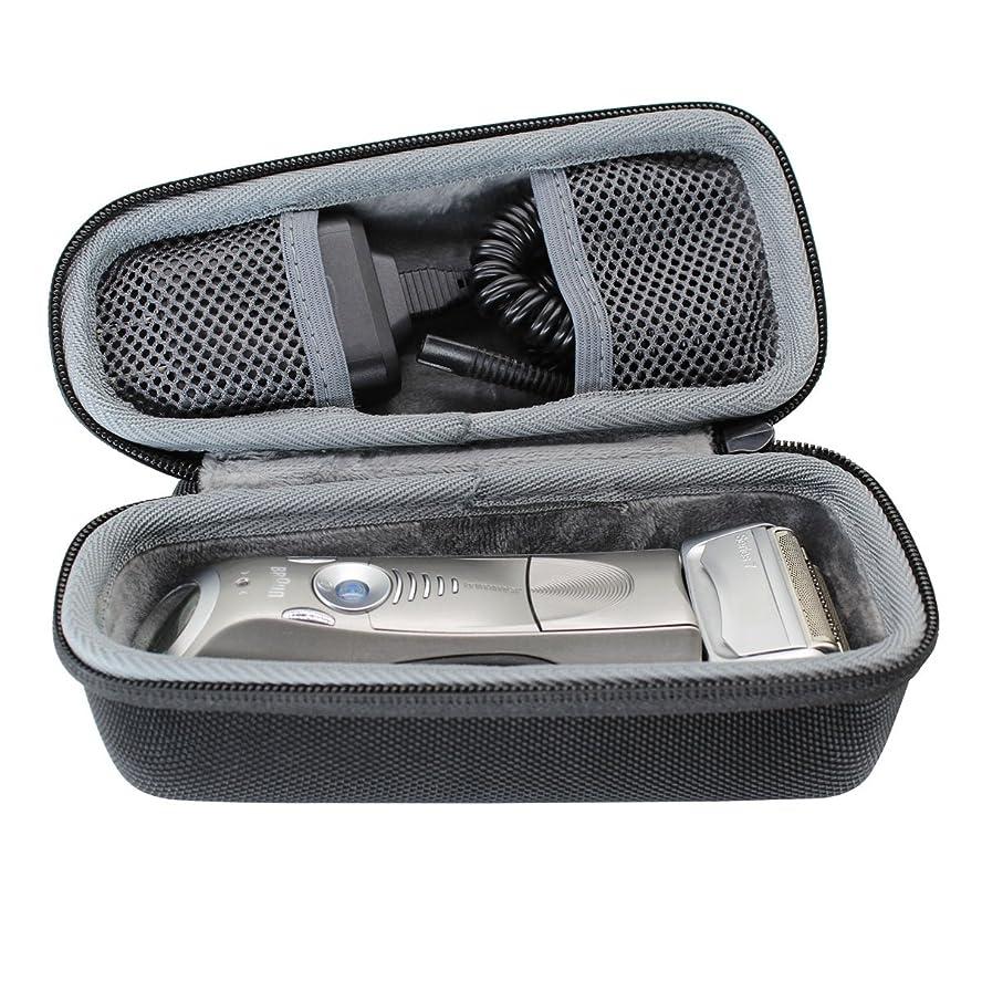暴露する定期的な不和ハードポータブル旅行用ケースブラウン シリーズ5 7 9 メンズ電気シェーバー 5030s 5040s 790cc 9095cc 9292cc-VIVENS