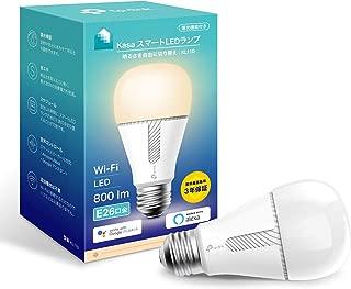【Amazon Alexa認定 LED電球 】TP-Link Kasa スマート LED ランプ 調光タイプ E26 KL110 800lm 電球色 Echo シリーズ/Google ホーム/LINE Clova 対応 追加機器不要 3年保証