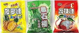 Limited Edition - Hong Yuan Pineapple Guava Lychee Candy 3 Pack Bundle 12.3 oz Dakeyi