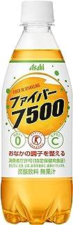 [トクホ] アサヒ飲料 ファイバー7500 500ml×24本