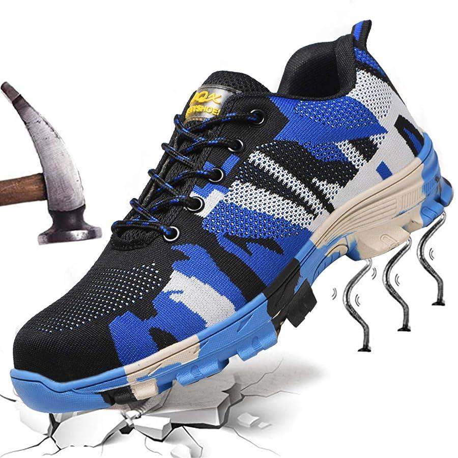 不良郵便コンパイル安全靴 メンズ レディース 作業靴 労働保険靴 工業と建築靴 耐磨耗 衝撃吸収 鋼先芯 刺す叩く防止 防滑 絶縁 通気性抜群 防臭 カップルタイプ 男女兼用 23.0cm-28.0cm