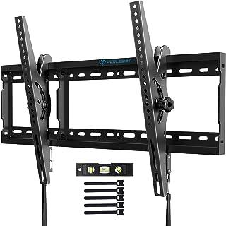 PERLESMITH テレビ壁掛け金具 37~70インチ 液晶テレビ対応 耐荷重60kg 左右移動式 角度調節可能 VESA対応 最大600x400㎜ 水準器付き (ブラック)