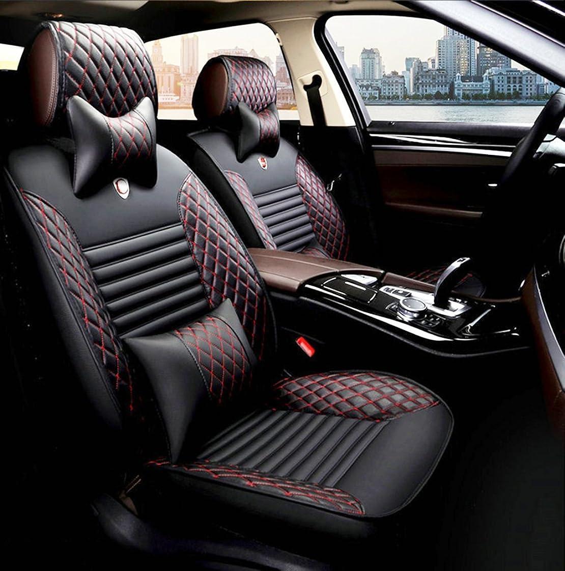 列車スローガン版WillMaxMat [2016-2017 BMW X1] 運転席 助手席 後部座席 車用シートカバー 防水 環境保護レザー - 黒と赤のステッチ