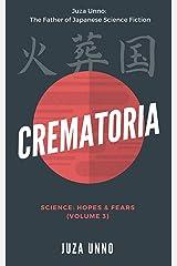 Crematoria: Science: Hopes & Fears [Volume 3] Kindle Edition