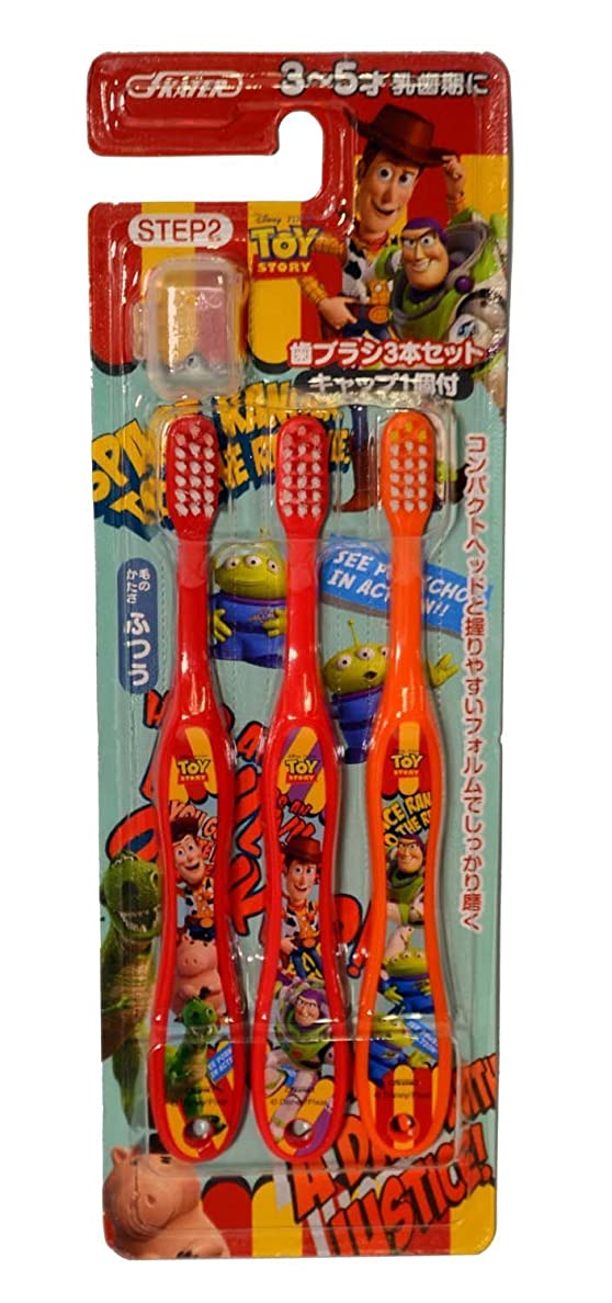 人形有利排他的歯ブラシ 園児用 (3-5才) 毛の硬さ普通 3本組 トイストーリー 15 ディズニー TB5T × 3個セット