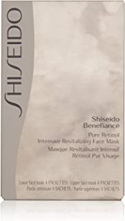 Shiseido Shiseido Benefiance Intensive Revital Face Mask