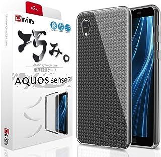 【 AQUOS sense2 ケース/Android one S5 ~ 薄くて軽い 】アクオス センス2 SHV43 SH-01L SH-M08 ケース カバー スマホの美しさを魅せる 巧みシリーズ 存在感ゼロ 0.8mm【 液晶保護フィルム 付き】OVER's (貼り付け3点セット付き) Carbon