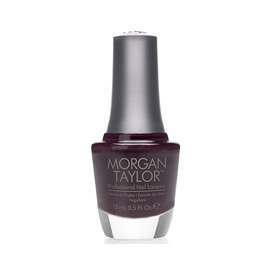 プレゼンテーションプロペラベイビーMorgan Taylor - Professional Nail Lacquer - Well Spent - 15 mL / 0.5oz