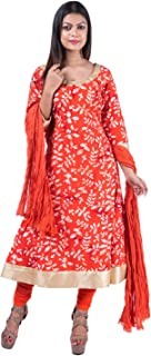 Mamosa Cotton Salwar Suit
