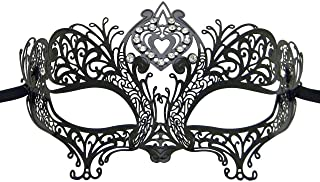 luxury masquerade masks uk