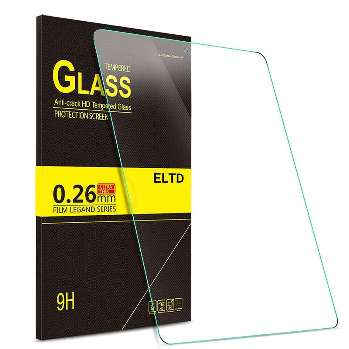 予備質素なミントYocco ipad pro 11 ガラスフィルム  11インチipad pro用保護フィルム 硬度9H/高透過率/防爆裂 日本語説明書 365日交換