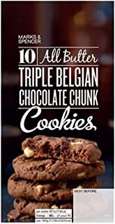 Marks & Spencer/M & S All Butter Triple Belgian Chocolate Chunk Cookies 225g
