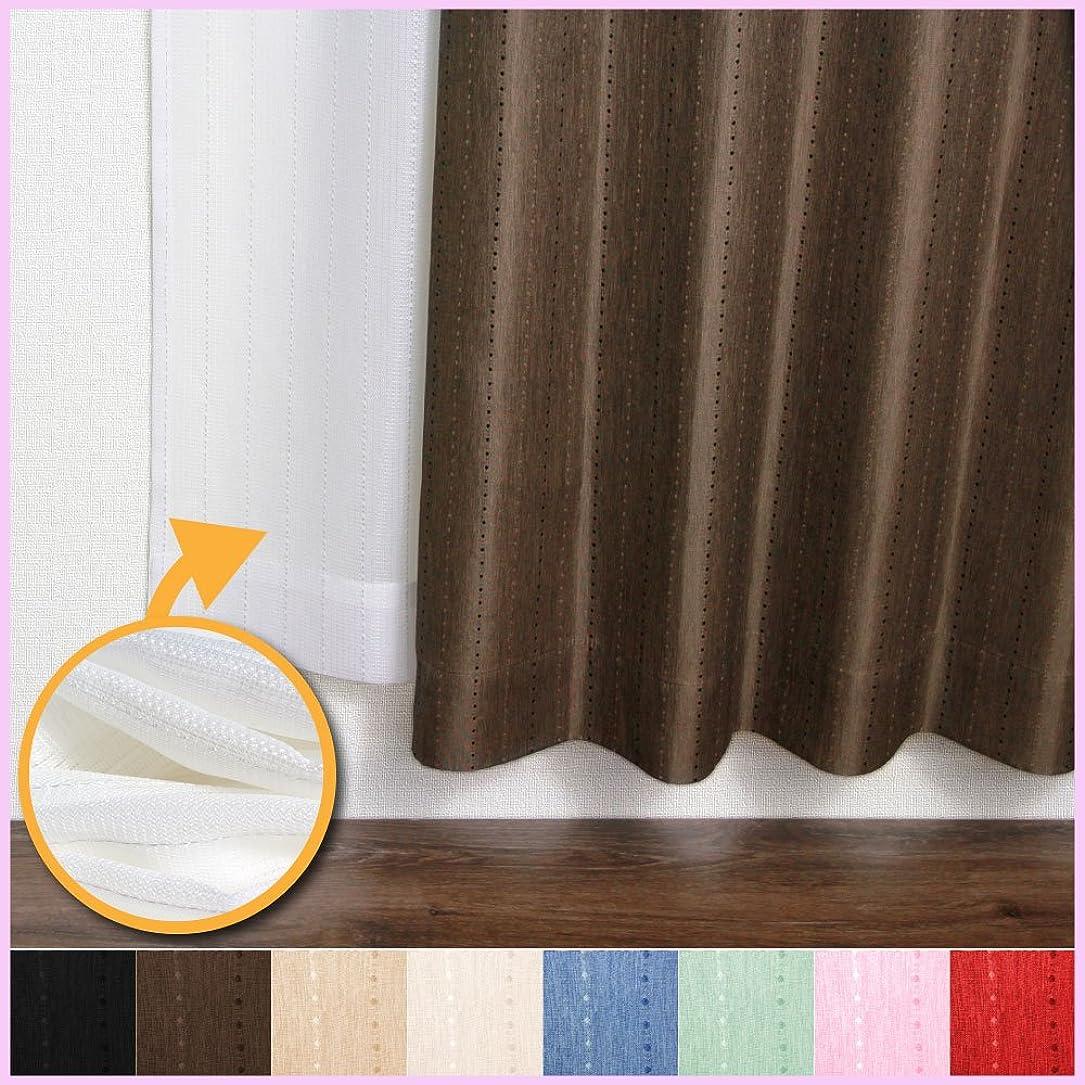 それる熟達ホイスト窓美人 ステップ ドットストライプ柄カーテン&UVカットミラーレース 半間用 各1枚 幅100×丈178(176)cm ブラウン