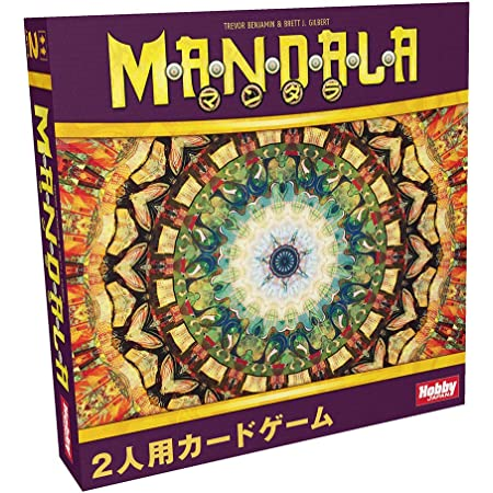 ホビージャパン マンダラ 日本語版 (2人用 20分 7才以上向け) ボードゲーム