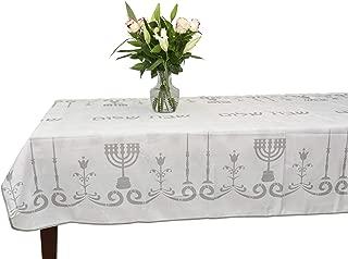 MAGIC CLOTH Tablecloth White and Grey Shabbat Shalom Rectangular Jewish 58