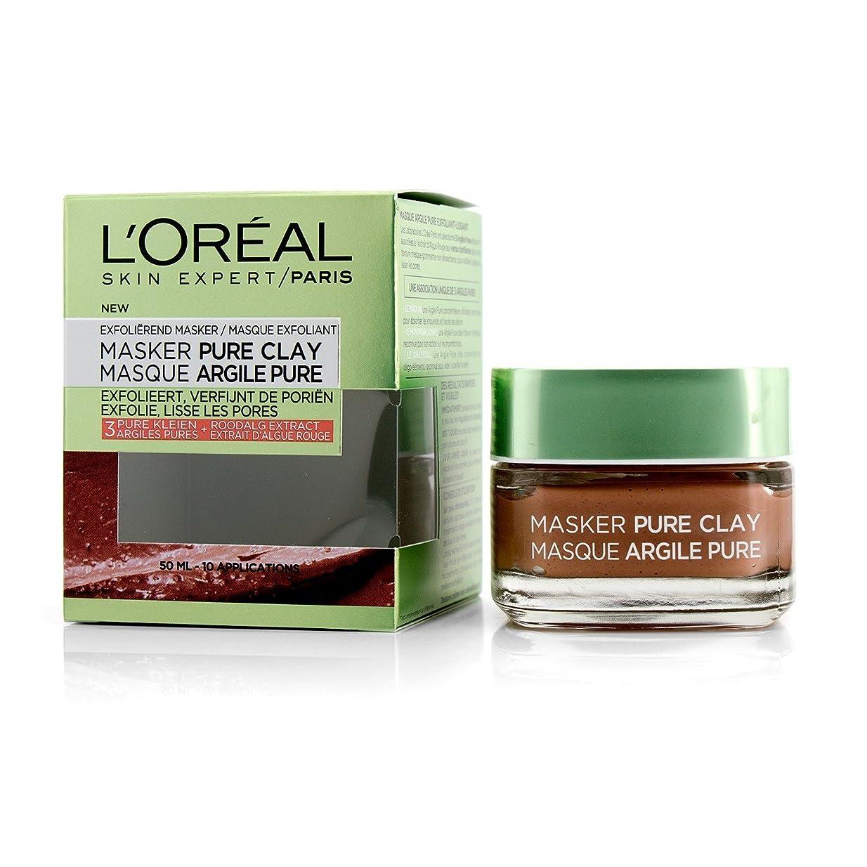 愛国的な好意ミュートロレアル Skin Expert Pure Clay Mask - Exfoliate & Refine Pores 50ml/1.7oz並行輸入品