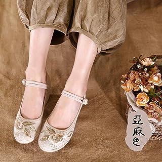 Lihcao Chaussures brodé de Style Ethnique Haut Talons de Chaussures for Femmes Sauvages Plate-Forme Hanfu (Color : Beige, ...