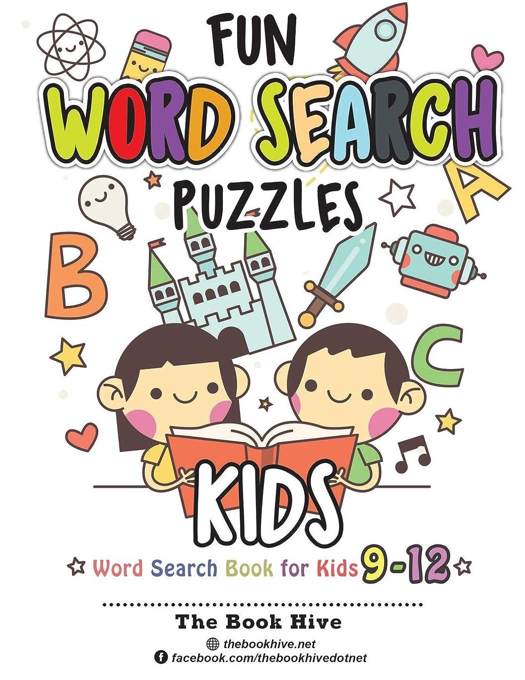 絶対の愛情深い愛情深いFun Word Search Puzzles Kids: Word Search Books for Kids 9-12 (Everything kids logic puzzles word search, Brain games for clever kids puzzles to exercise your mind)