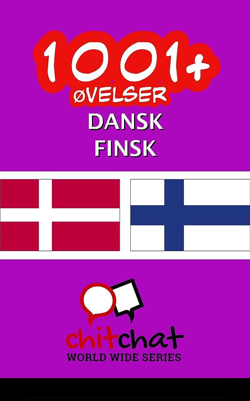 柔らかさモンゴメリーユーモラス1001+ ?velser dansk - Finsk (Finnish Edition)