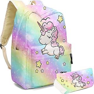 مجموعتان حقائب ظهر للأطفال للبنات والأولاد حقيبة ظهر مدرسية مع حقيبة أقلام