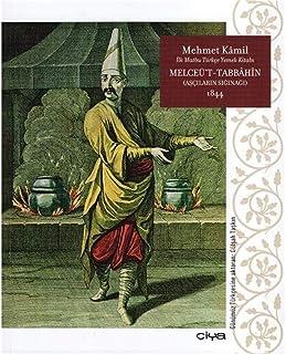 Melceü't-Tabbahin 1844