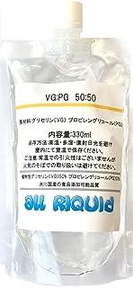(国産)ハードメンソール 強烈【VG:50 PG:50】混合液 ベースリキッド グリセリン プロピレングリコール 330ml (安全な食添品使用)