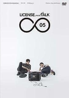 LICENSE vol.TALK∞05 [DVD]