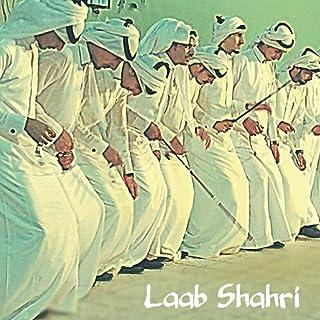Laab Shahri