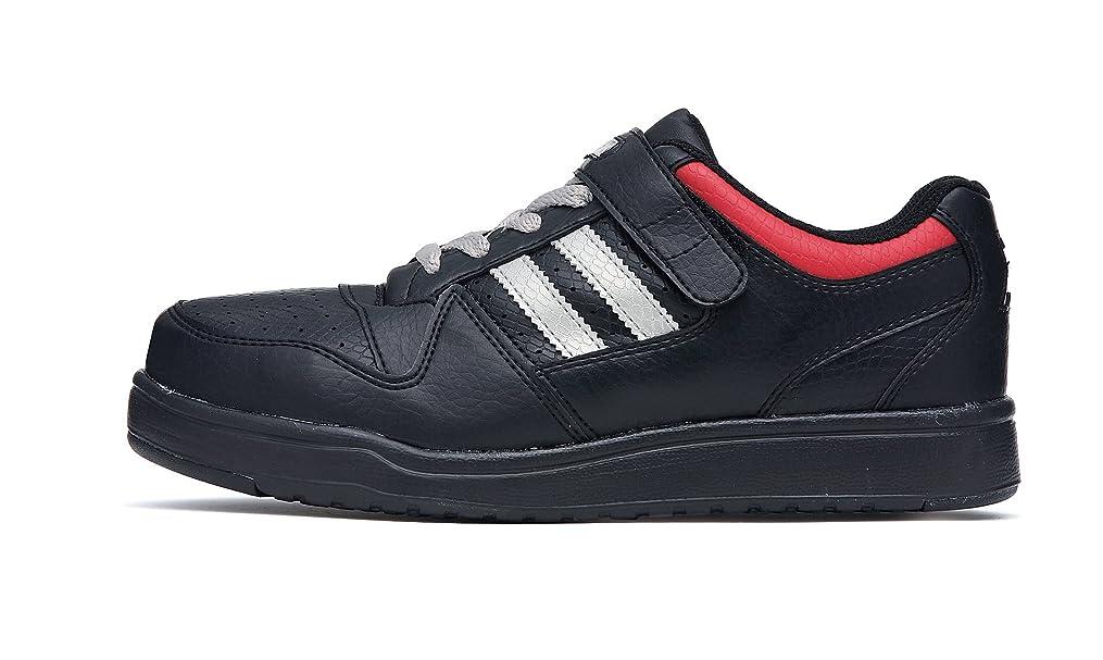 希少性オリエンタル辞書ジーベック XEBEC セフティシューズ 安全靴 (85114-xe) 【22.0~29.0cmサイズ展開】