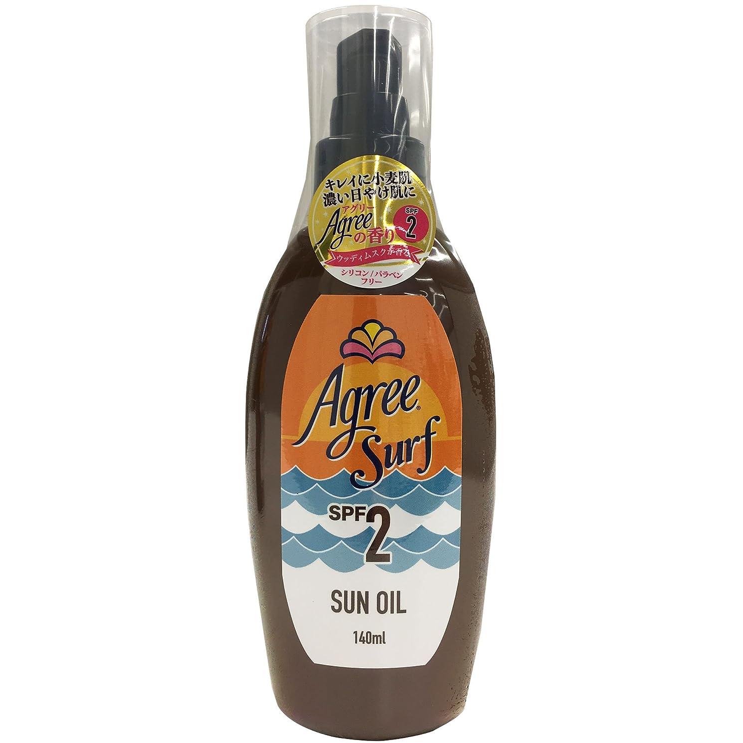 感謝祭トムオードリース変わるアグリー サーフ サンオイル ウッディムスクの香り SPF2 (140mL)