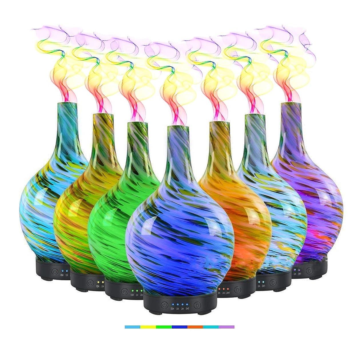 ハック流行取り囲むディフューザーエッセンシャルオイル (100ml)-3 d アートガラス葉海アロマ加湿器7色の変更 LED ライト & 4 タイマー設定、水なしの自動シャットオフ