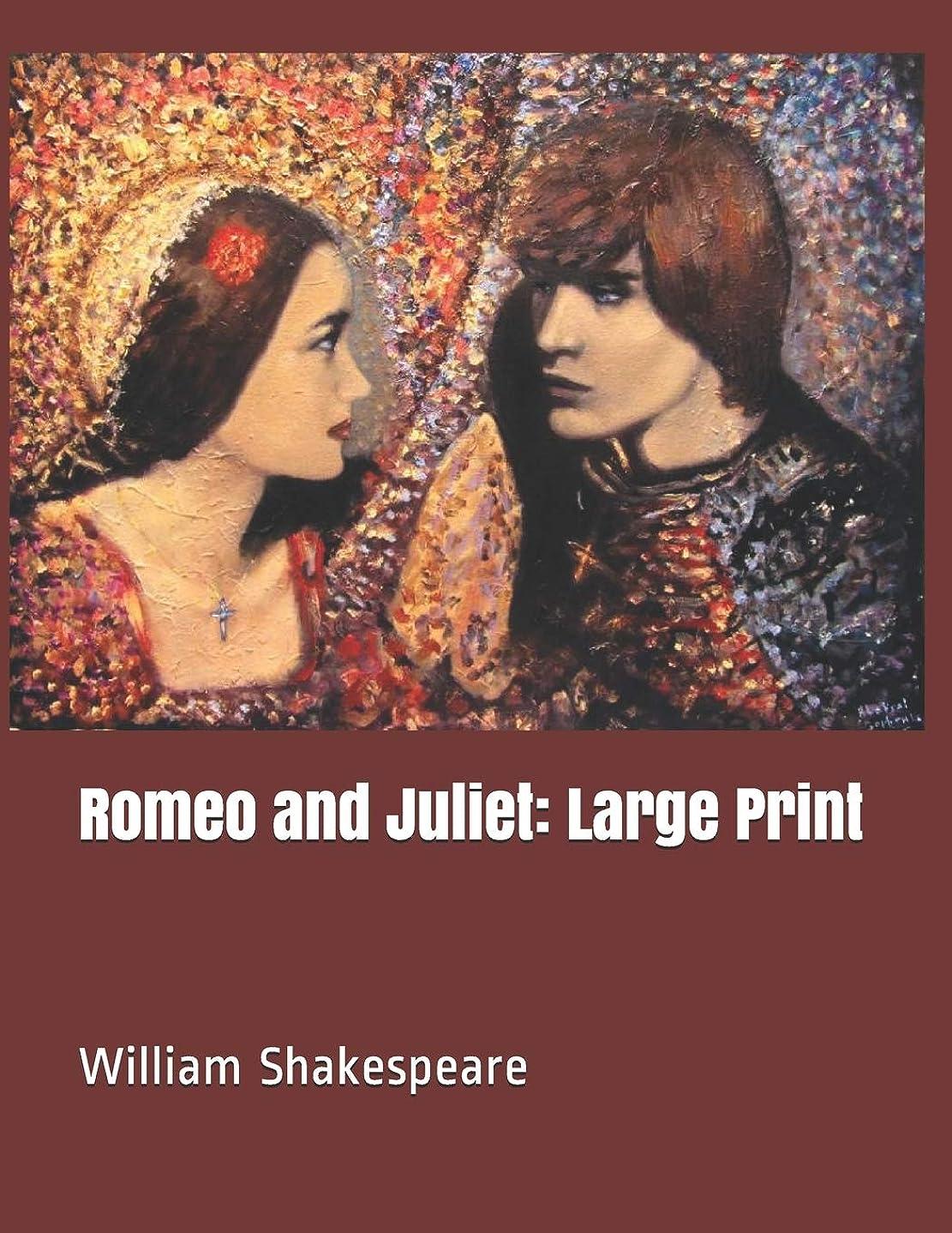大工原因偽造Romeo and Juliet: Large Print