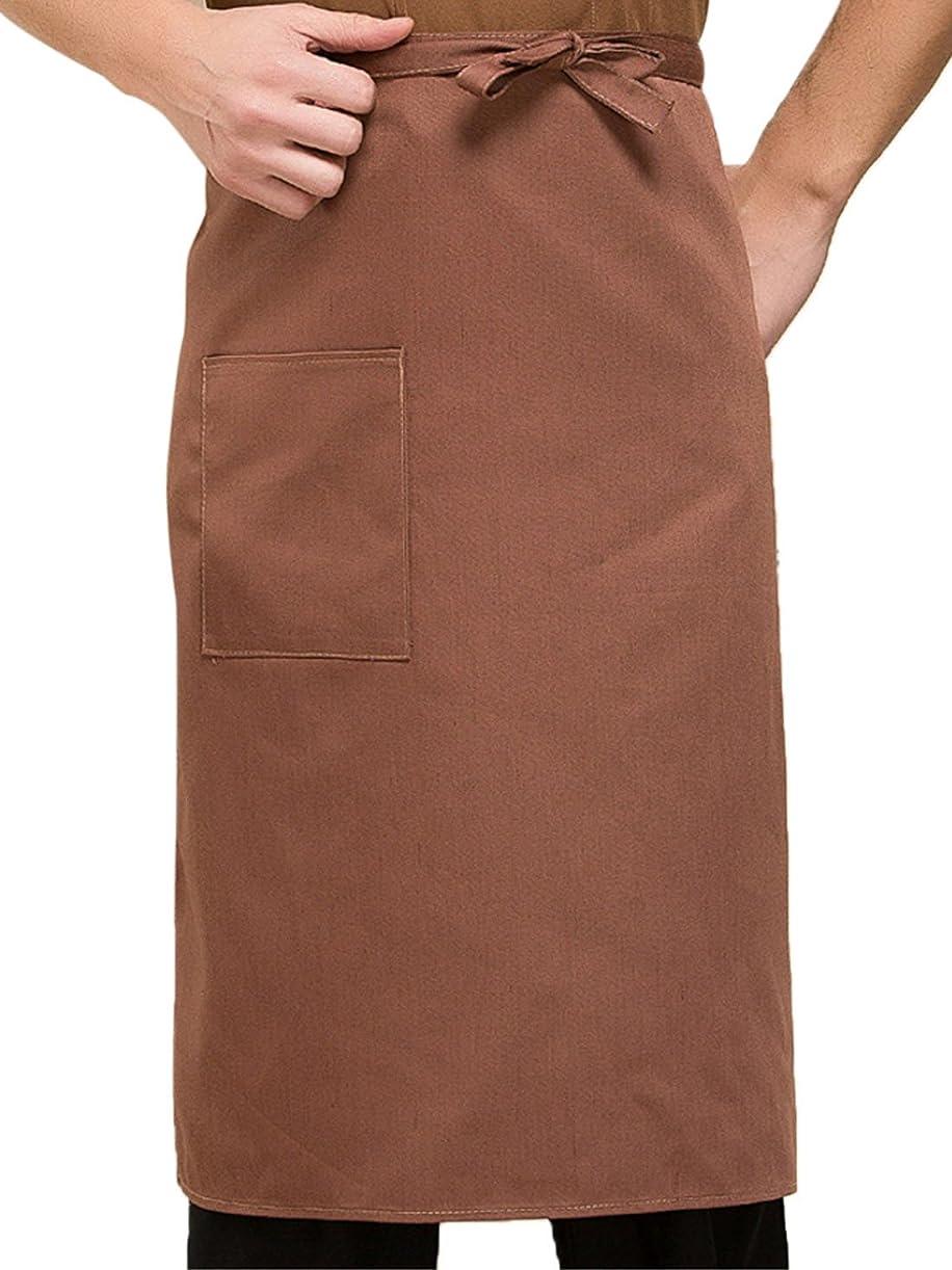 コーナー中特派員FEOYA コップエプロン 半身 シェフ用 吸水性 ポケット付き シンプル 純色 男女兼用 キッチン用品 旅館用