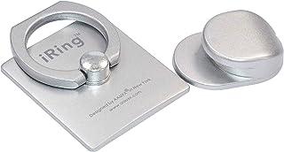 Plastic iRing Stent Holder For Smart Mobile Phones - Silver