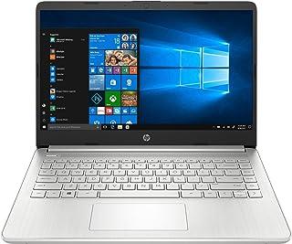 HP 14 (2021) 11th Gen Intel Core i3 Laptop with Alexa Built-in, 8GB RAM, 256GB SSD, 14-Inch (35.6 cm) FHD Screen, Windows ...