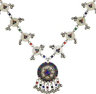 Afghani Tribal Long Necklace with Colored Glass for Women
